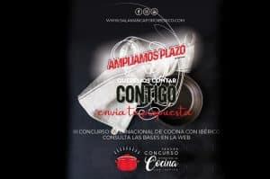 Lee más sobre el artículo III Concurso Internacional de Cocina con Ibérico