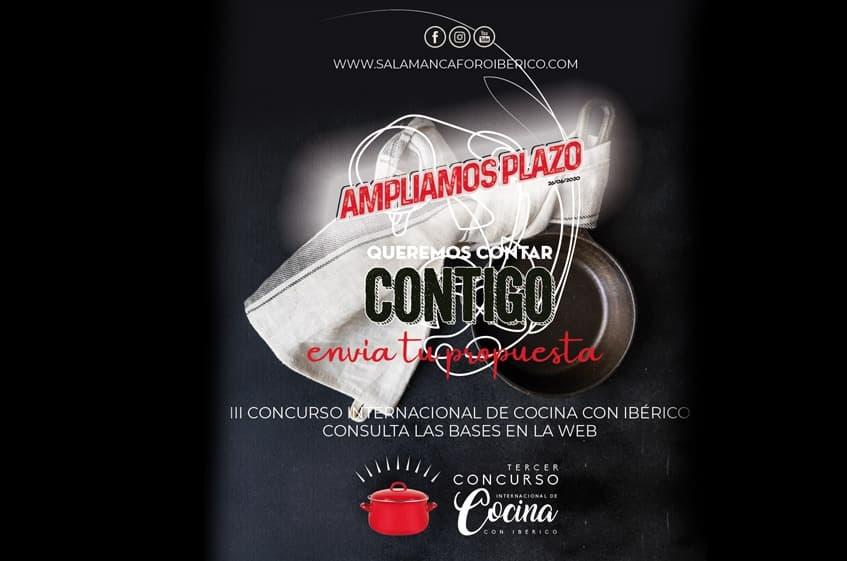 En este momento estás viendo III Concurso Internacional de Cocina con Ibérico